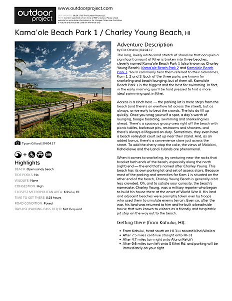 Kama'ole Beach Park 1 / Charley Young Beach Field Guide