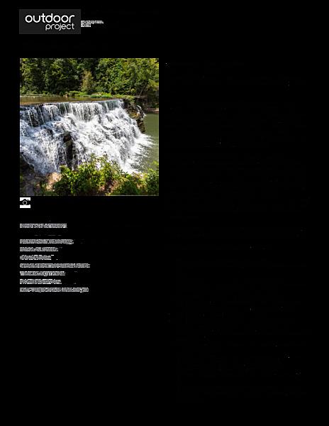 Waterloo falls outdoor project field guide publicscrutiny Gallery