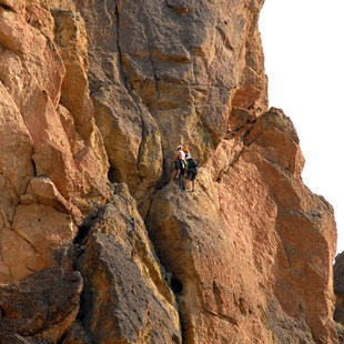 Smith Rock State Park, Oregon, Outdoor Project
