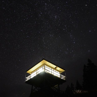 Green Ridge Lookout, Oregon, Outdoor Project