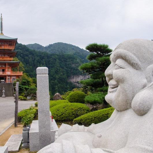 The Kumano Kodo: Nakahechi Route