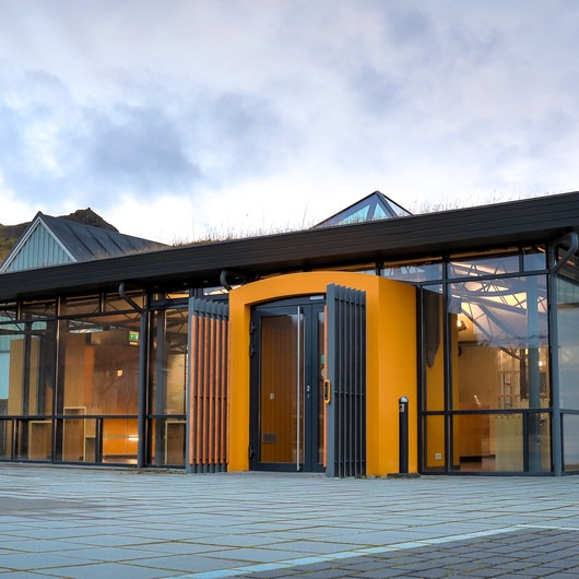 Skógar Museum