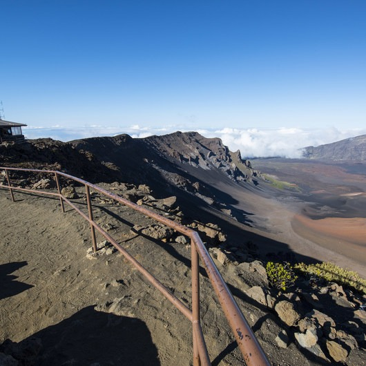 Haleakalā Visitor Center + Pā Ka'oao Trail