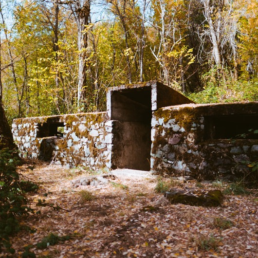 Ah-Di-Na Historic Site