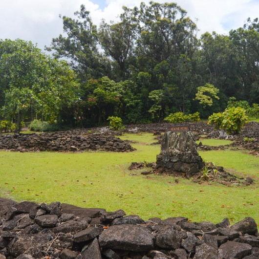 Keaīwa Heiau State Recreation Area