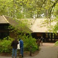 Tryon Creek State Park Visitor Center.- Tryon Creek State Park