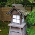 Traditional Japanese garden pieces.- Portland Japanese Garden