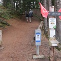 Day-use pay station at the summit.- Mount Constitution