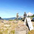 Bonney Butte's summit (5,590').- Bonney Butte