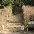 Palomarin Trailhead.- Palomarin Hike to Bass Lake