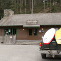 Van Damme State Park's Visitor Center is located near the entrance to the campground.- Van Damme State Park