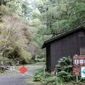 The entrance to Fern Canyon Trail is located in the park past the campground area. Hiking and biking are permitted on the trail.- Van Damme State Park
