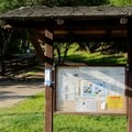 The entrance to Wildwood Hills Park.- Westwood Hills Park