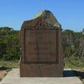 Portola Discovery Site along the Baquiano Trail.- Baquiano Trail