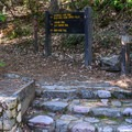 There are multiple hiking options in Uvas Canyon County Park.- Uvas Canyon County Park Campground