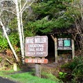 The trailhead for Mike Miller Educational Trail. - Mike Miller Park