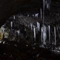 Illuminated stalactites in Guler Ice Caves.- Guler Ice Caves