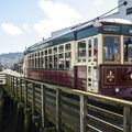 Astoria Riverfront Trolley Old 300.- Astoria Riverwalk Trail