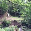 Near the trailhead.- Jewett Creek Watershed