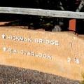 Beautiful rock signs mark major trailheads.- Hickman Natural Bridge