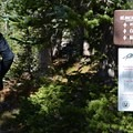 The Beaver Creek Trailhead.- Mount Audubon Hike