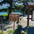 End of the trail at Bowman Lake campground and time to start the road walk to Polebridge.- Pacific Northwest National Scenic Trail Section 1