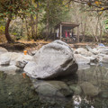 Relaxing at Sloqet Hot Springs.- Sloquet Hot Springs