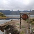 Mojanda Lake.- Lagunas de Mojanda