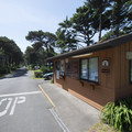 Entry at Beachside State Recreation Site Campground.- Beachside State Recreation Site Campground