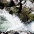 Wildwood Falls.- Wildwood Falls Swimming Hole