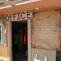 The office at Summer Lake Hot Springs.- Summer Lake Hot Springs Campground