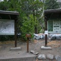Informational signs and required wilderness permits just beyond the gate.- Icehouse Saddle via Icehouse Canyon