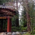 The pagoda offers a quiet place to sit and relax in any weather.- Big Rock Garden