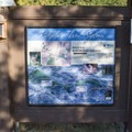 Map of the Ridgeline Trail System at the Blanton Ridge Trailhead.- Ridgeline Trail System: Blanton Trailhead
