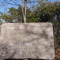 Sign marking the Coweeta Hydrologic Lab.- Standing Indian Loop