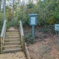 One of the two trailheads.- Morgan Falls Overlook Park