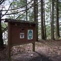 Dorena Dam Trailhead on the Row River Trail. - Row River National Recreation Trail