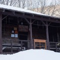 The Taylor Lodge is drafty, but a great place for a mid hike snack- Taylor Lodge Snowshoe via Nebraska Notch