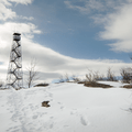 The Mount Beacon fire tower.- Mount Beacon Fire Tower