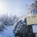Dangerous weather can occur year round in the Presidential Range.- Mount Madison