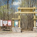 The southeast entrance to the recreation area.- Stone Valley Recreation Area