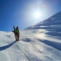 The slope becomes more gentle at the top of Leuthold Couloir.- Mount Hood: Leuthold Couloir