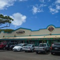 There are many shops, restaurants, boutiques, and galleries.- Historic Hale'iwa Town