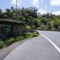 Pull off for Hanawai Falls along the Road to Hana.- Upper Hanawai Falls