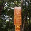 Signs mark the camping areas.- Keaīwa Heiau State Recreation Area