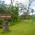 The Kahua Lehua camping area is more of an open field.- Ho'omaluhia Botanical Gardens