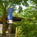Bathrooms are located close to the parking areas and camp sites.- Ho'omaluhia Botanical Gardens