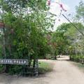 Clarissa Falls Resort entrance. - Mopan River Float