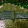Memorial plaques for Will Christman and his wife are located in a small area along the Yellow Trail.- Christman Sanctuary