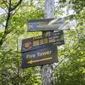 The trail intersection at roughly 2.25 miles into the trail.- Balsam Lake Fire Tower